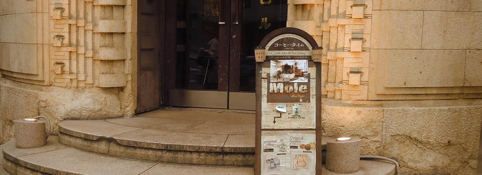 Mole and Hosoi Coffees