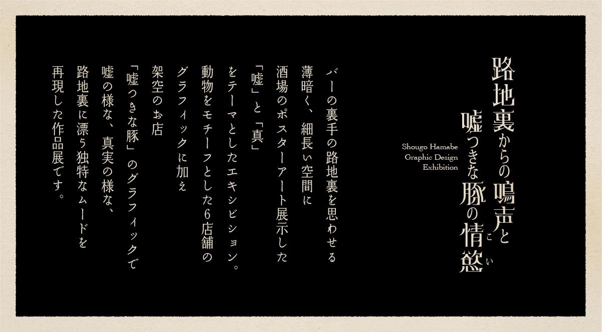 koten_sli_02