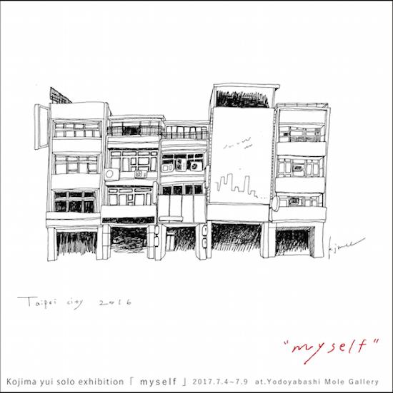 dm-1のコピー_