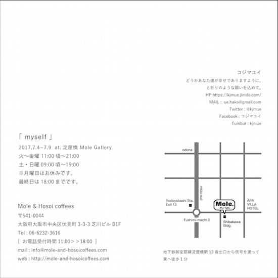dm-2のコピー_